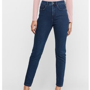 Express Slim Ankle Super High Waisted Jeans